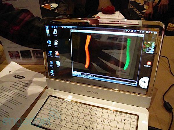 ordinateur Samsung écran transparent